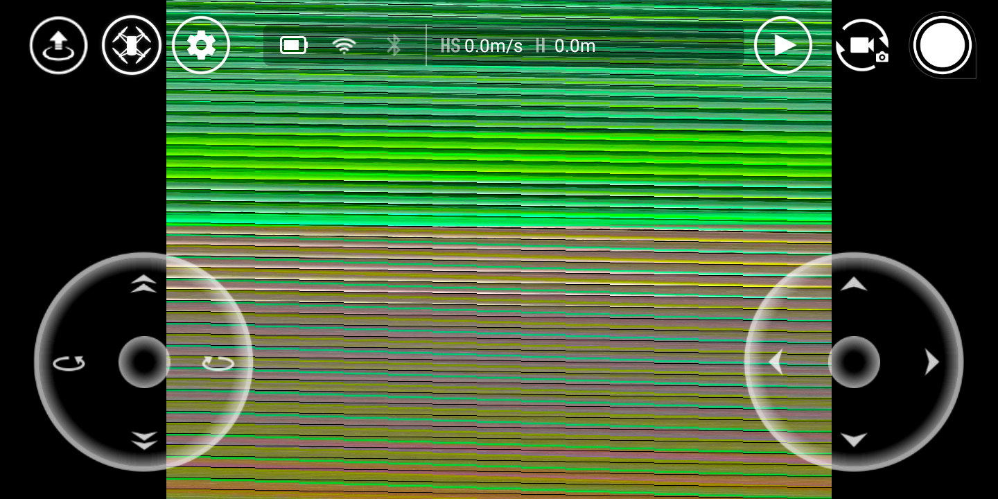 Camera has crazy lines on the video recorded and when on
